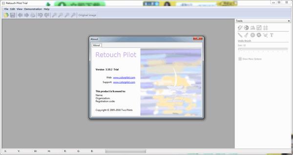Retouch Pilot 相片整合