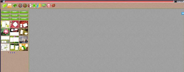 Picget PhotoShine(艺术照片处理软件)