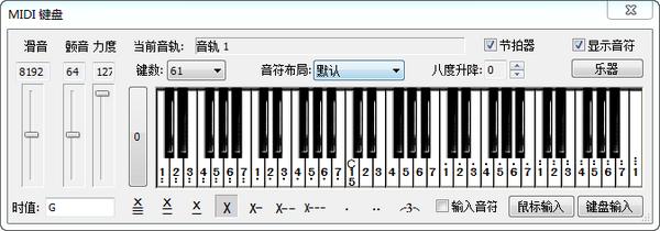 酷特简谱作曲家