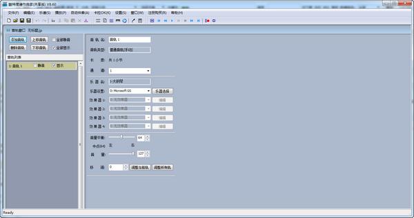 酷特简谱作曲家 v8.63官方正式版