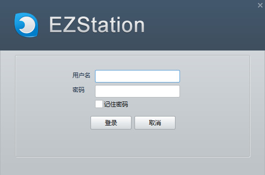 EZStation视频管理软件 v2.3.9官方版