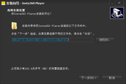 insta360player下载