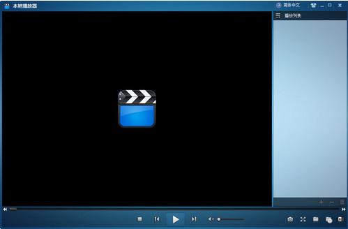 LocalPlayer录像播放器 官方版