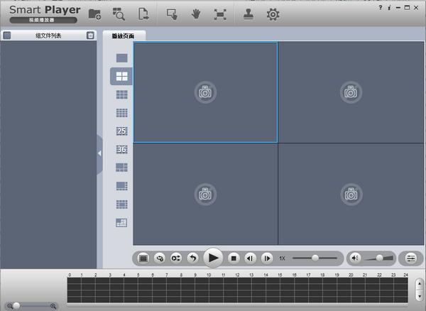 SmartPlayer(大华播放器) v3.41.0官方版
