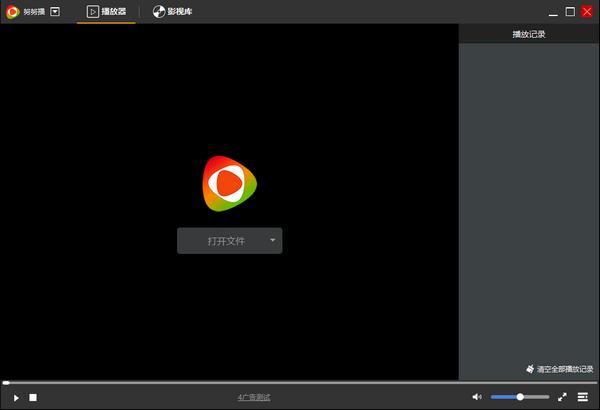 努努播 v2.0.0.2官方版