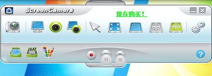 ScreenCamera(桌面视频录制软件) v3.1.2.50官方版