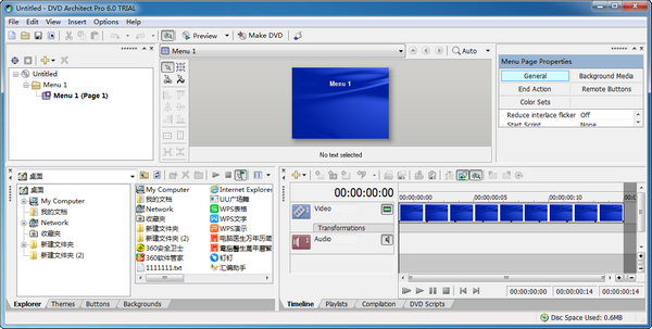 DVD Architect PRO(DVD制作软件) v6.0.237官方版