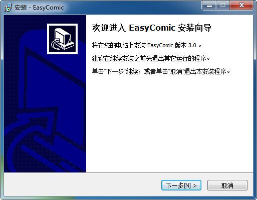EasyComic中文版