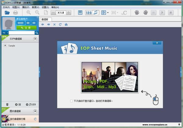 EOP人人钢琴谱(EOP Sheet Music)