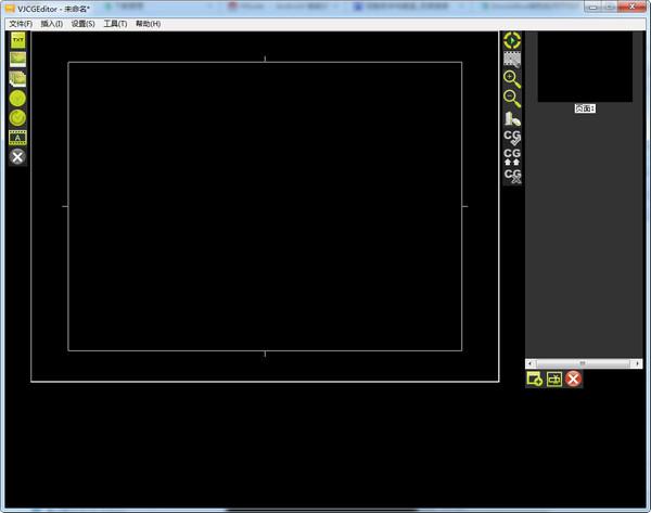 VJCGEditor(纳加CG编辑器) v2.7官方版