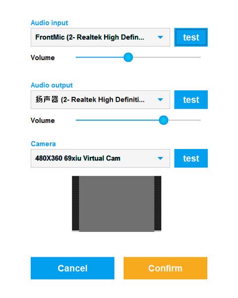 声网音视频测试程序