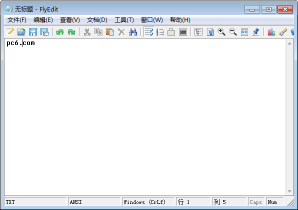 FlyEdit(文本编辑器) 1.2.2绿色版