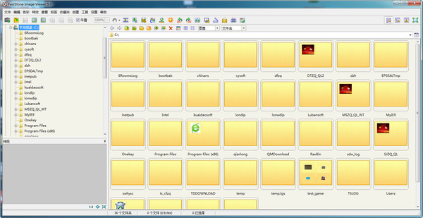 黃金眼圖片瀏覽器(FastStone Image Viewer) 5.9綠色版