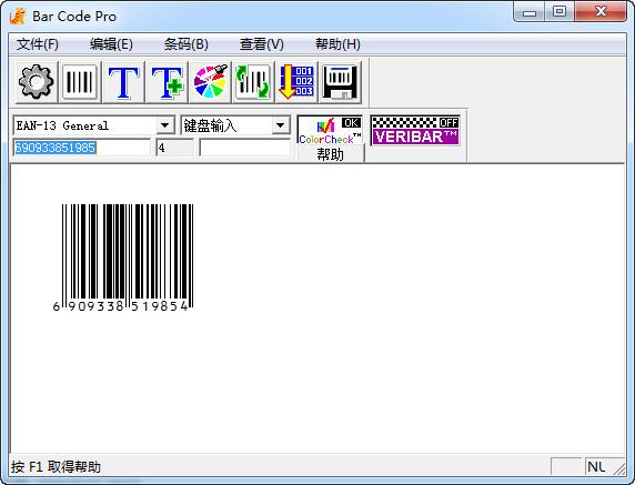 老虎条码软件(bar code pro) V6.02中文免费版