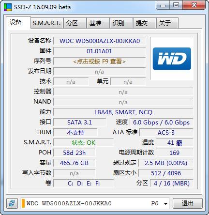 SSD-Z(固态硬盘检测工具) v16.09.09b中文绿色版