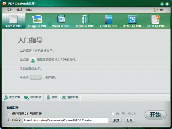 PDF Creator(PDF...