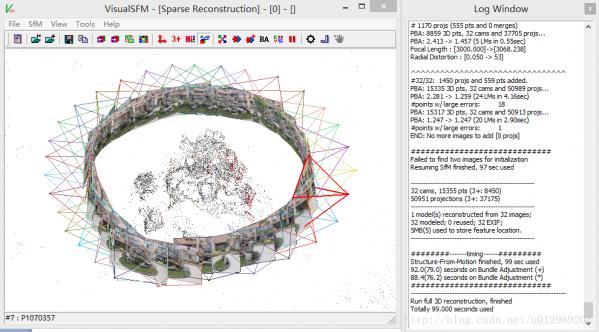 三维重建软件