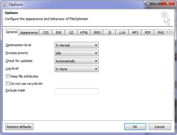 文件批量压缩工具(File Optimizer)