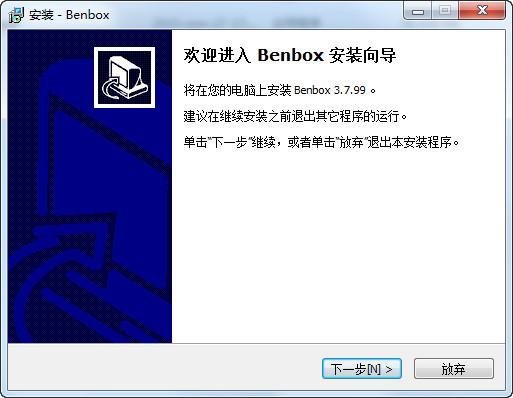 benbox下载