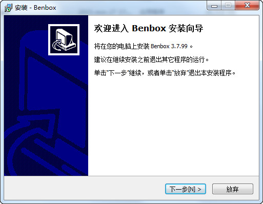 Benbox Laser Engraver(Benbox激光雕刻软件)