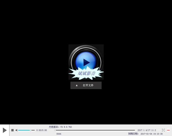 斌斌影音 v1.0.0.4官方版