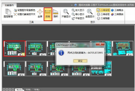 CADViewerX图纸浏览控件