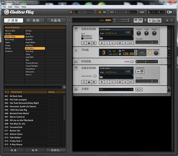 Guitar Rig5 v5.0.1免费中文版