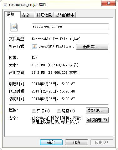 WebStorm汉化包 v2016.3免费版
