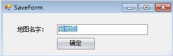剑网三视频编辑器下载