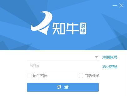 知牛开播助手 v1.2.0.16官方版