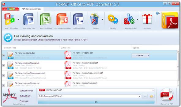 Office转换到PDF转换器