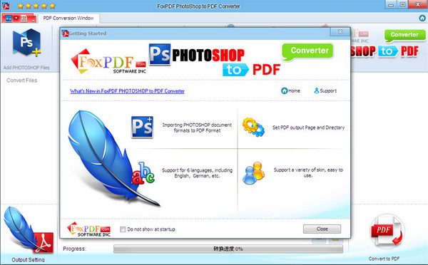 PhotoShop转换到PDF转换器
