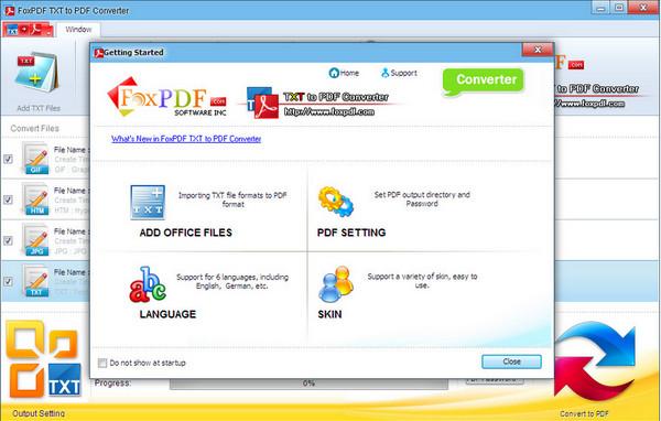 TXT转换到PDF转换器