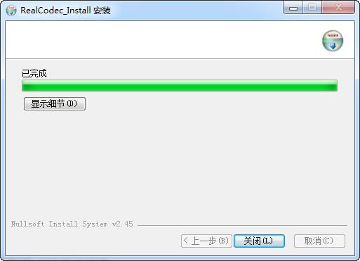 RealCodec播放器插件(暴风影音)