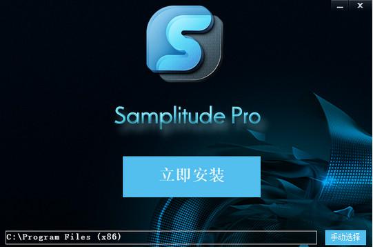Samplitude Pro 机架