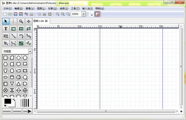 Dia Diagram Editor(流程图绘制软件) v0.97.2官方版