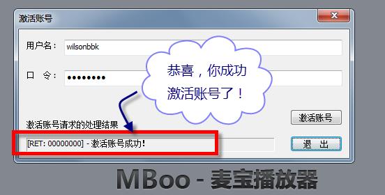 mboo2015下载