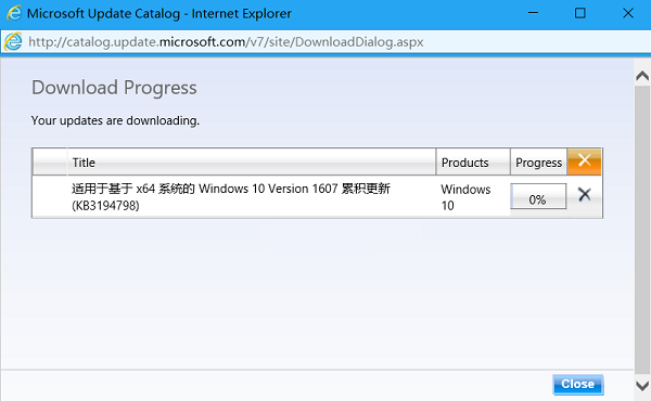 Windows 10 KB3150513补丁
