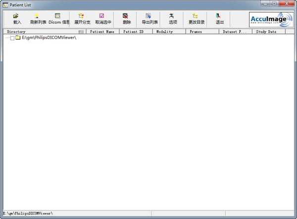 dicom图像浏览器...