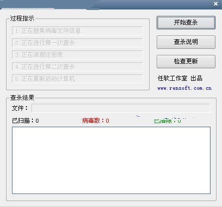 auto.exe专杀工具 绿色版 V1.7