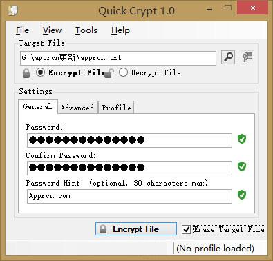 文件加密解密工具Quick Crypt V1.0免费版