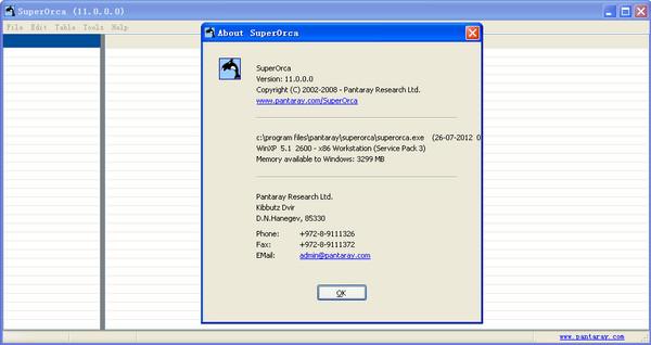 MSI文件安装编辑...