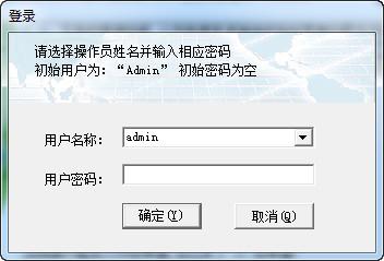 里诺图书管理系统