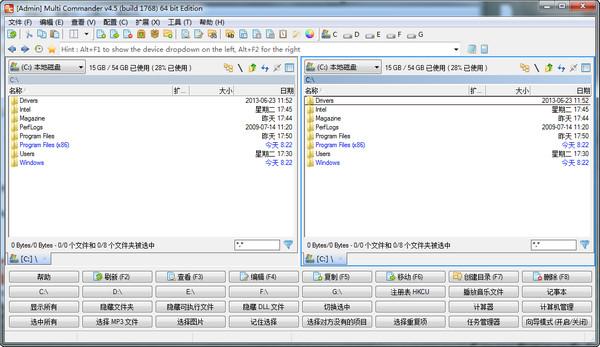 文件管理器(Multi Commander) 5.8.0.2040中文版