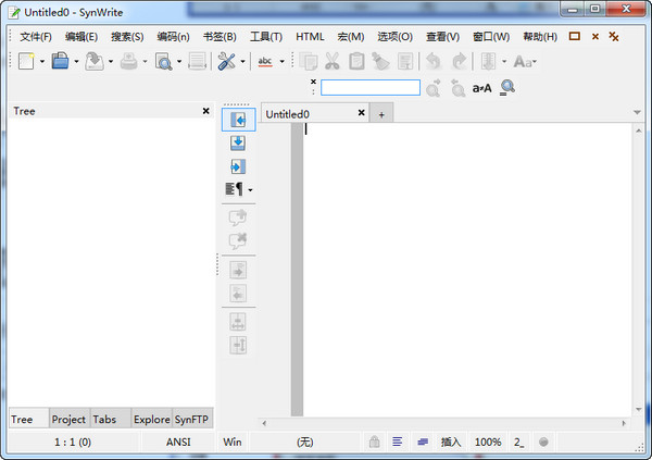 SynWrite(代码编...