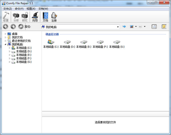 Comfy File Repa...