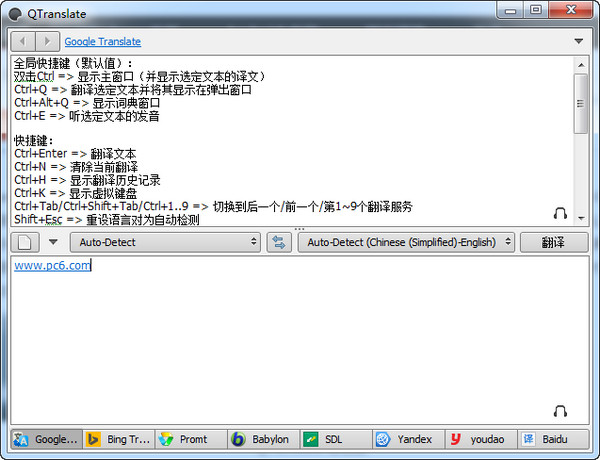 QTranslate(翻译...
