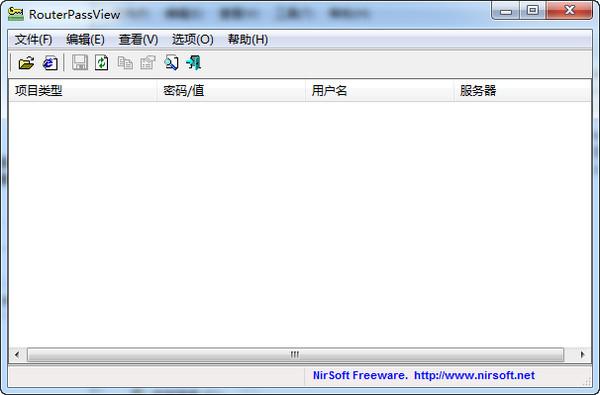 路由器密码查看工具(RouterPassView)