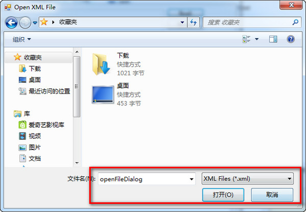 XML读写工具(XMLReadWrite)