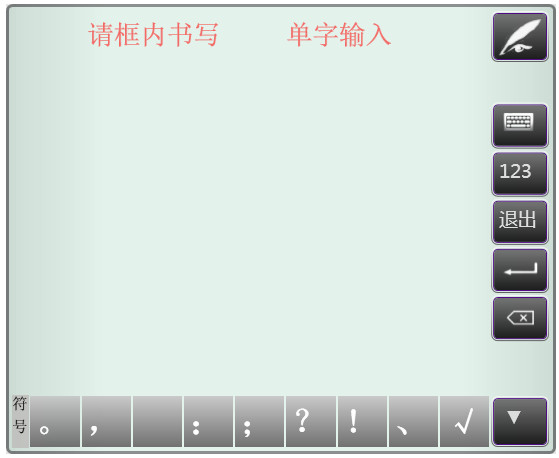 小灵羽 V1.0.10.18绿色版